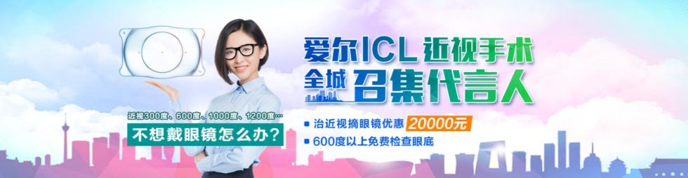 icl2000