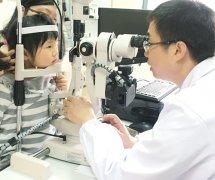 <b>孩子近视怎么办?眼科专家告诉你</b>